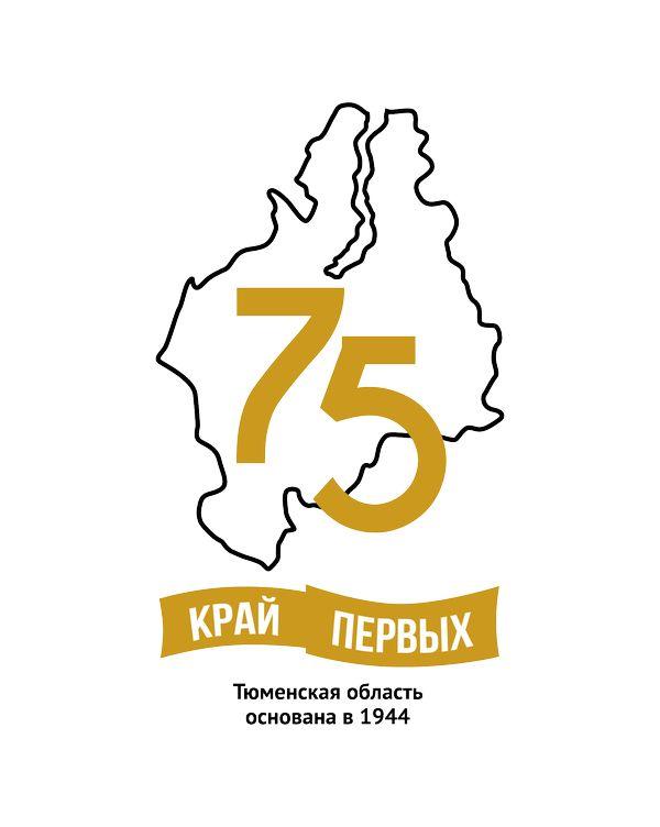 75_ТО