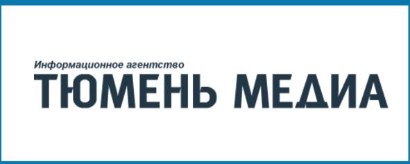 Портал СМИ Тюменской области